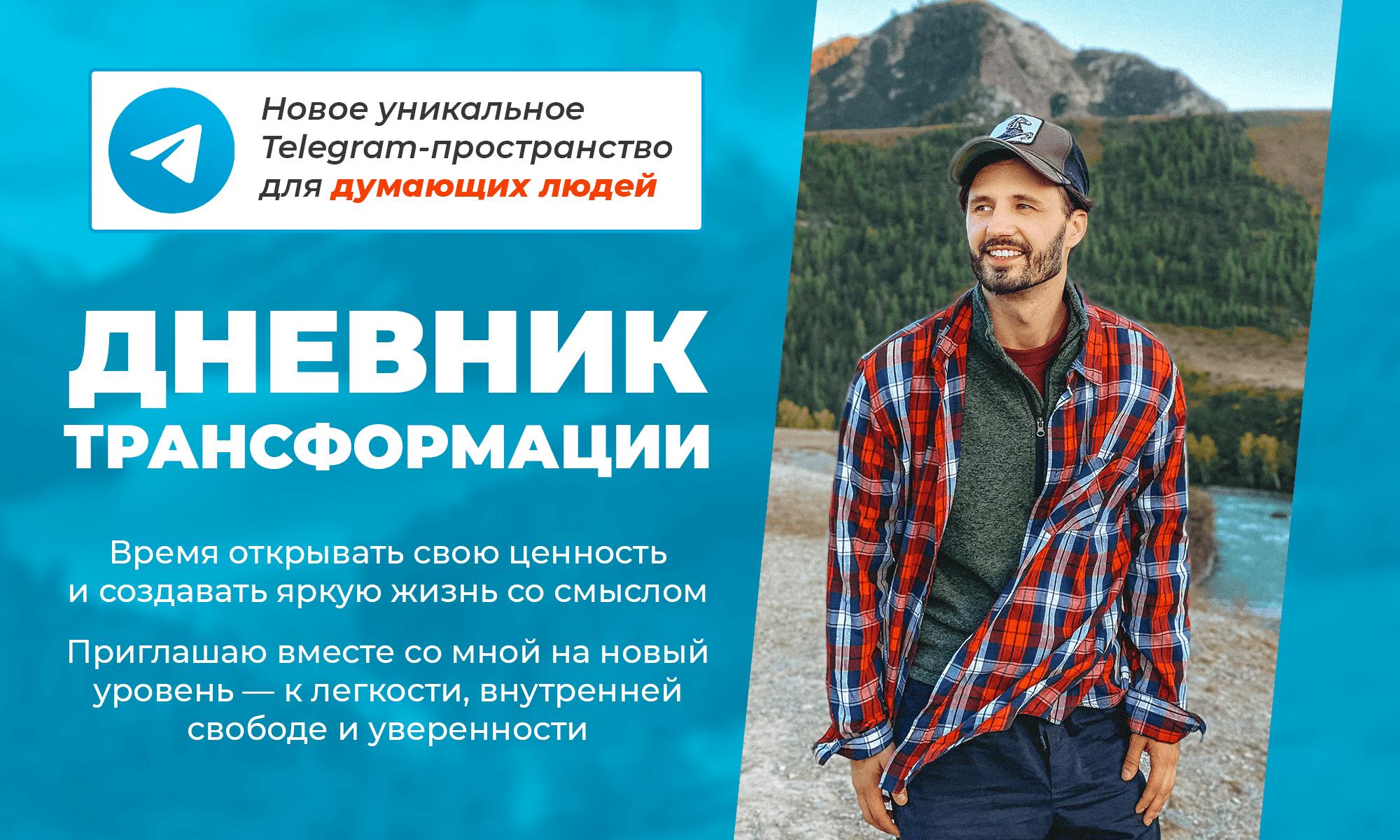 dnevnik_sf_final-min